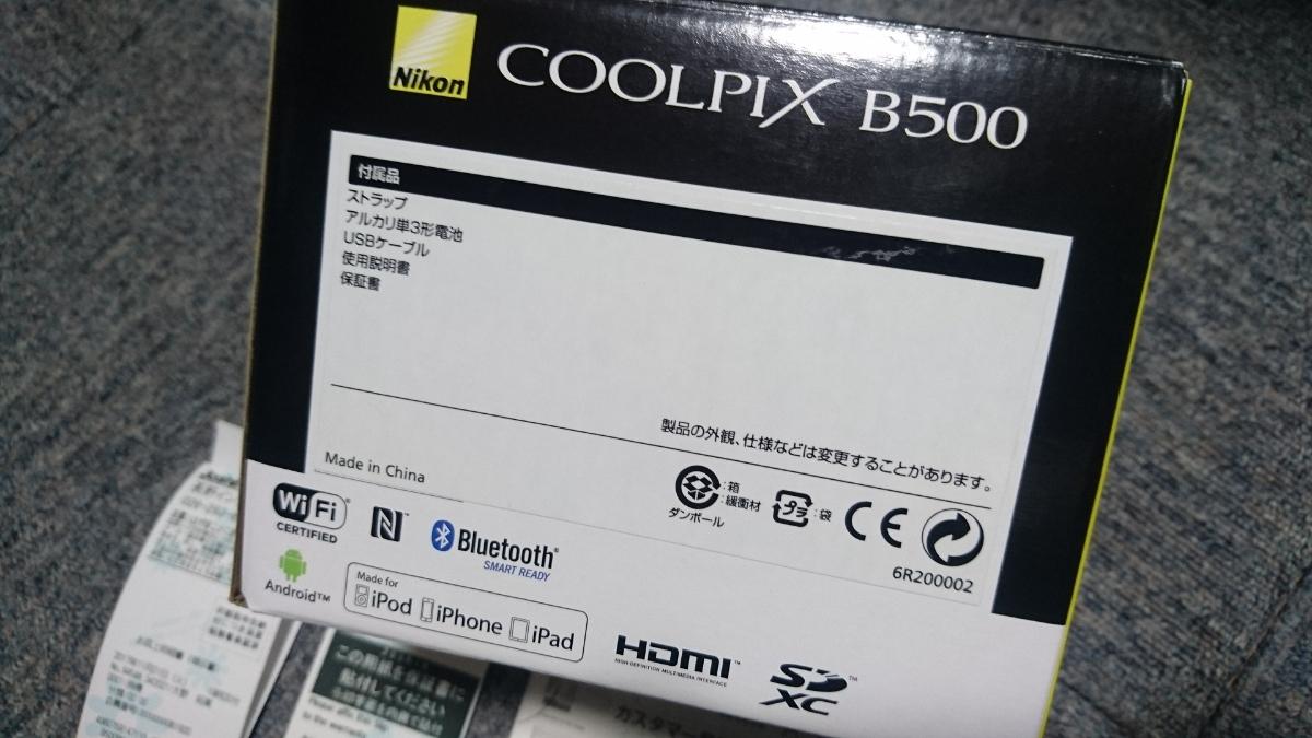 ★ニコンNikon★クールピクス COOLPIX★B500★新品 _画像9