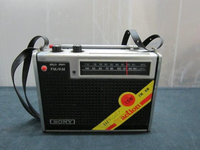 SONY ソニー ICF-5200 ソリッド ステート NEW action FM/AM ラジオ