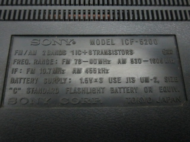 SONY ソニー ICF-5200 ソリッド ステート NEW action FM/AM ラジオ_画像3
