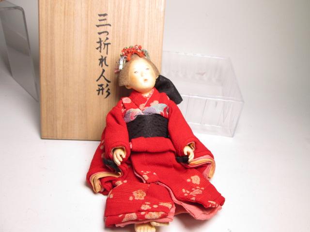 ☆佐野景子作 桐塑紙貼 三つ折れ人形 共箱 創作衣装人形