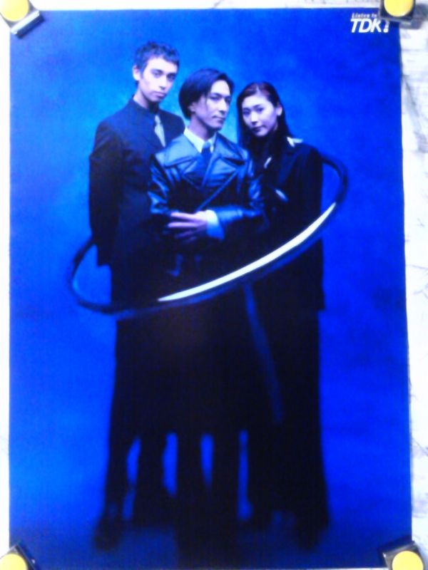 z1【ポスター/B-2-515x728】globe-グローブ/小室哲哉-KEIKO/レアTDK-販促用非売品ポスター