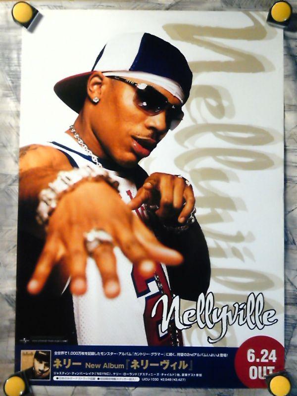 AM3a【ポスター/B-2-515x728】ネリー-Nelly(ラッパー)/ネリーヴィル/2002発売告知用非売品ポスター