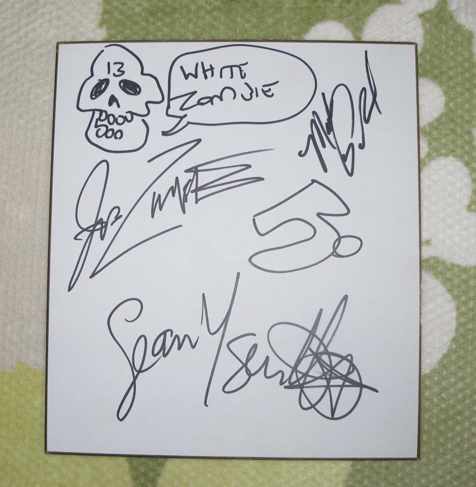 ホワイトゾンビ+セパルトゥラ+カテドラル+フェイスノーモア+カトマンドゥ+サボタージュ+レイヴンオビチュアリー+スタティック-X サイン