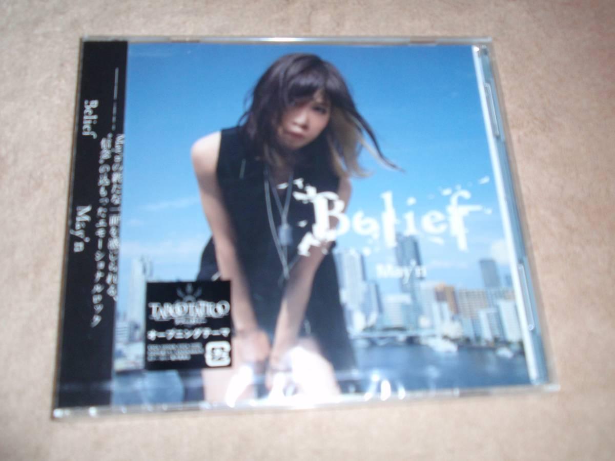 タブー・タトゥー OP主題歌 初回生産限定盤DVD付 Belief May'n アニソン オープニングテーマ TABOO TATTOO_画像1