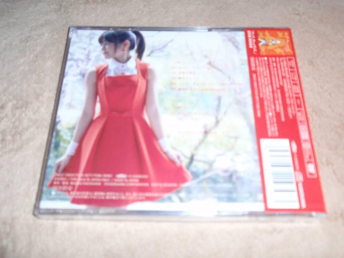くまみこ OP主題歌 初回生産限定盤DVD付 だって、ギュってして。 花谷麻妃 アニソン オープニングテーマ_画像2