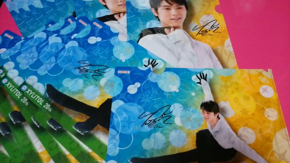 全4種×7+3=31枚 羽生結弦 クリアファイル キシリトール ロッテ グッズの画像