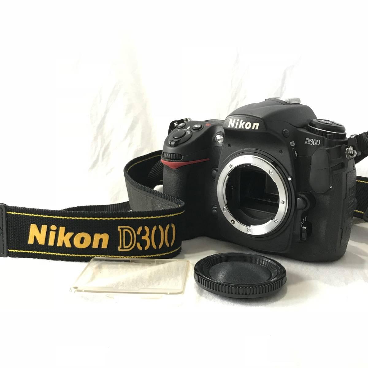 Nikon ニコン D300 デジタル 一眼レフ カメラ ストラップ 液晶保護カバー付属