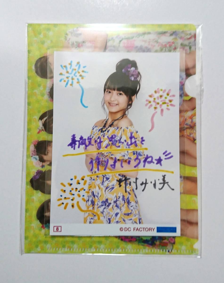 野村みな美 コレクション生写真 こぶしファクトリー OTODAMA SEA STUDIO 2017 ~SUMMER FACTORY~ No.8