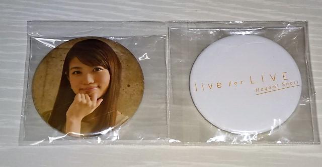 早見沙織 live for LIVE 特典 缶バッジ 2個セット 未開封 ★