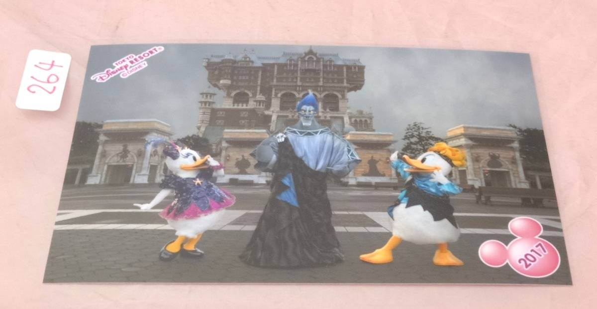 【264】 ドナルド デイジー ハデス ハロウィン 2017 TDS スペシャルフォト ディズニーシー ディズニーグッズの画像
