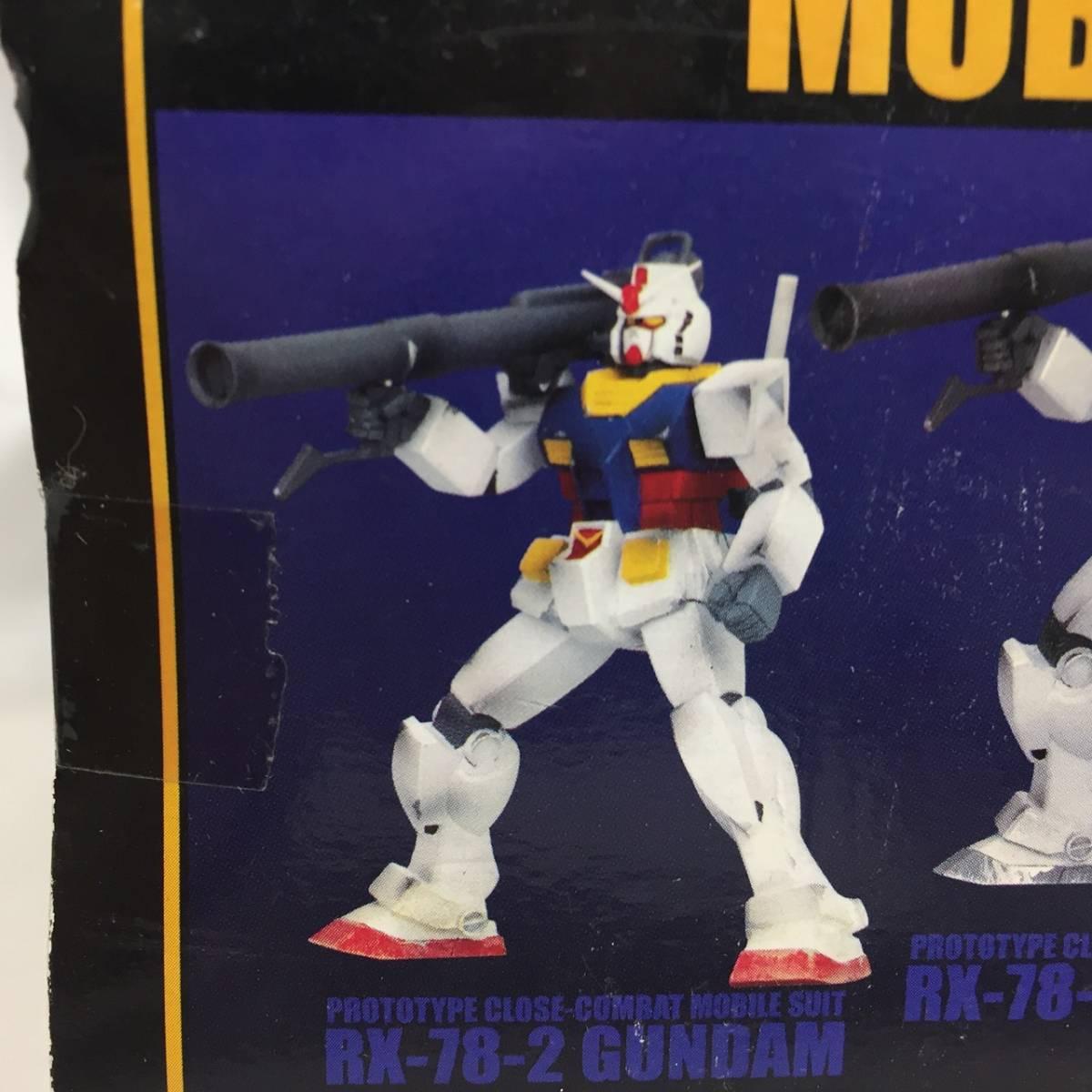 機動戦士ガンダム  銃口アクションフィギュア RX-78-2