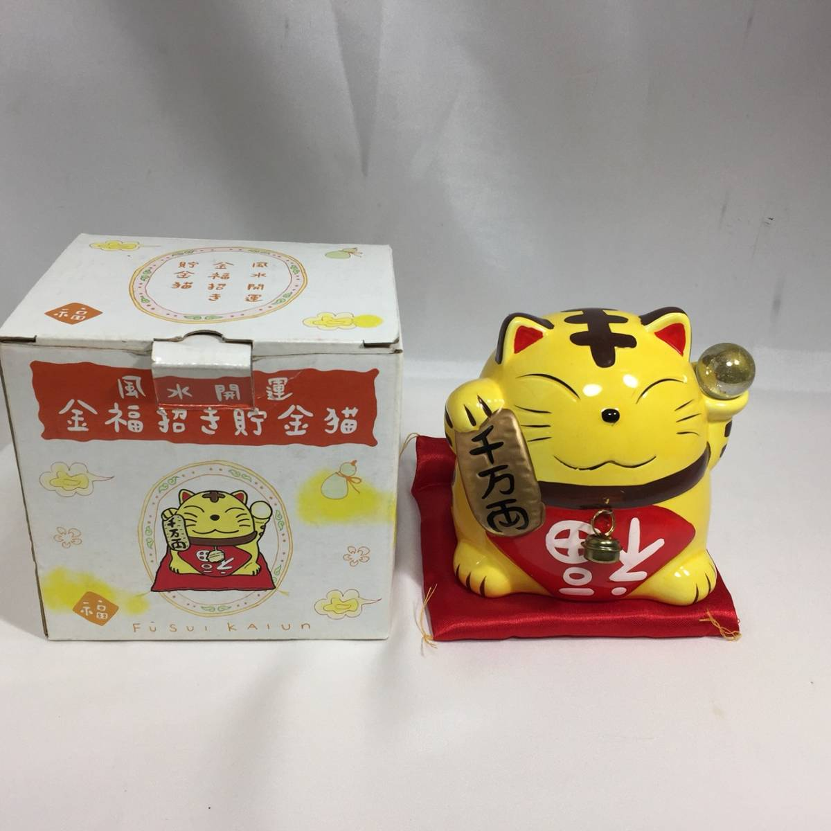 Feng Shui Fortune Invitation Piggy Bank Cat Cat