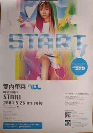 愛内里菜 「START」 (名探偵コナン) ポスター