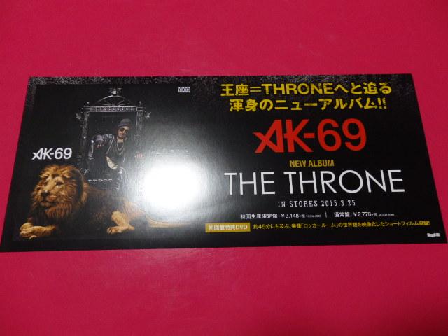 ■ミニポスターCF1■ AK-69/THE THRONE 非売品!