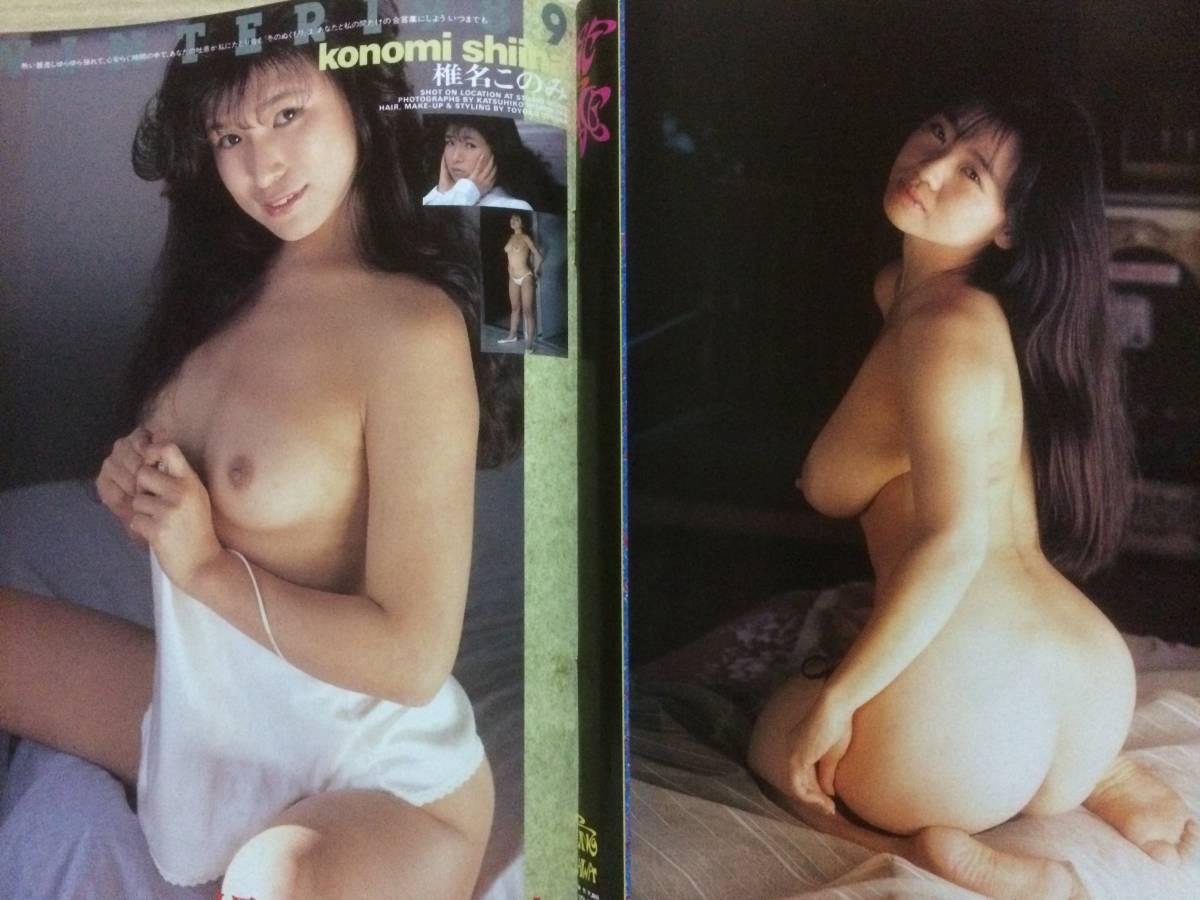 80〜90年代の肉感女優(ブス・デブ・ババア込み) [無断転載禁止]©bbspink.comYouTube動画>8本 ->画像>1809枚
