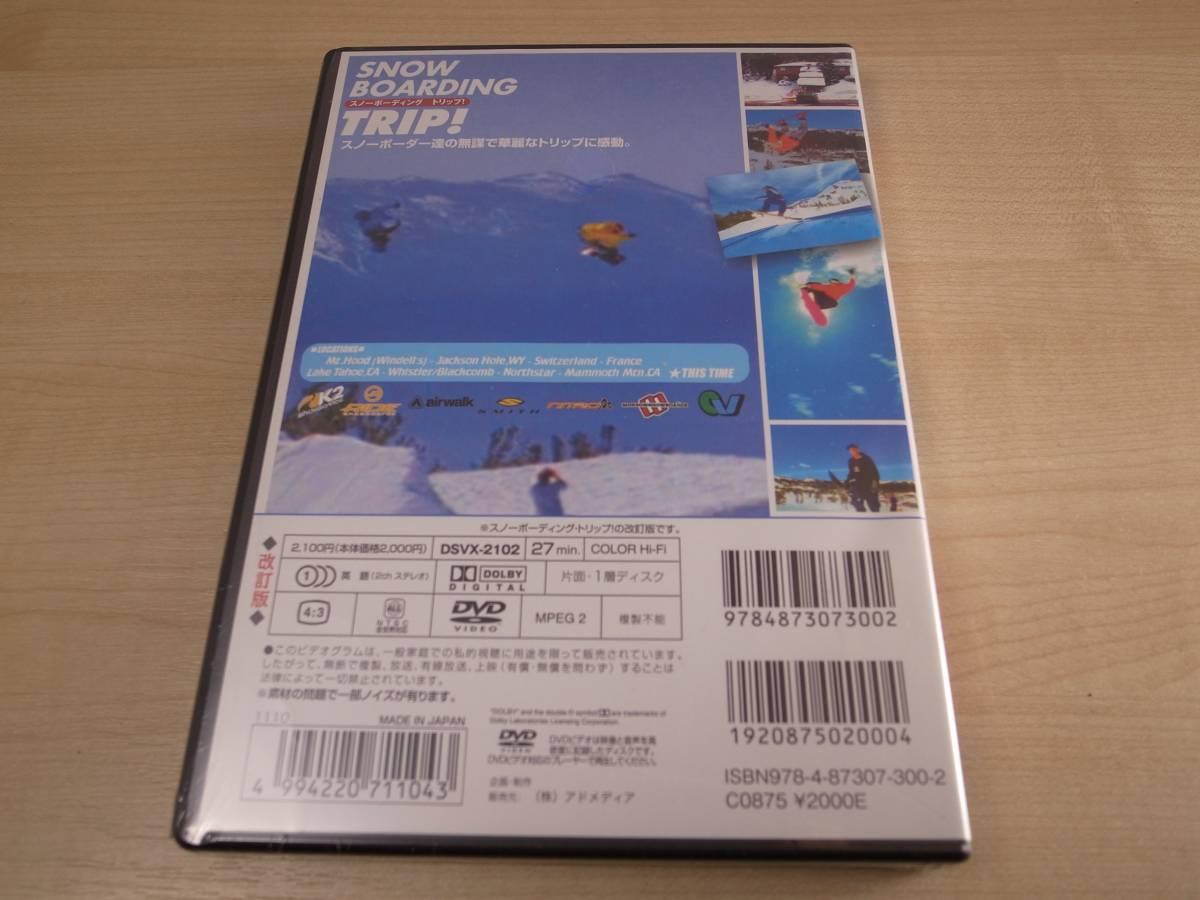 DVD●スノーボーディング トリップ! 改訂版●_画像2