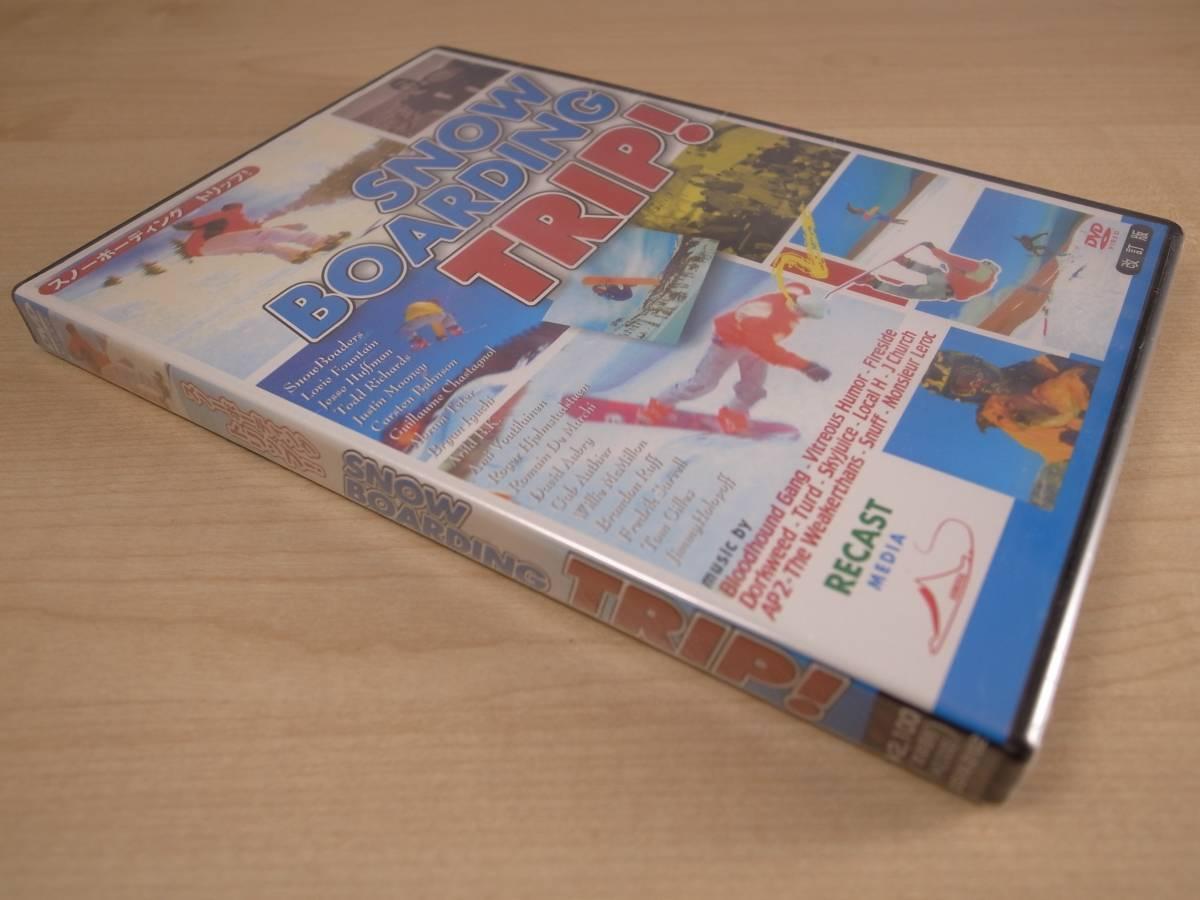 DVD●スノーボーディング トリップ! 改訂版●_画像1