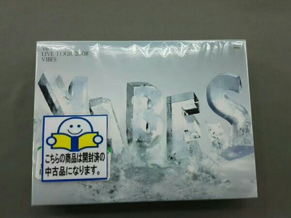 V6 LIVE TOUR 2008 VIBES(初回限定版) コンサートグッズの画像