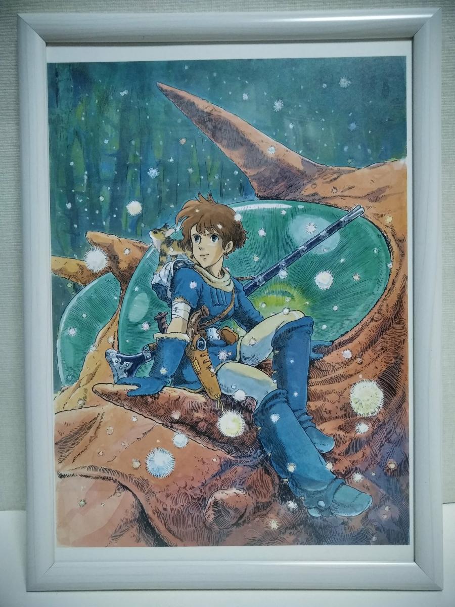 宮崎駿 風の谷のナウシカ 額入りポスター ⑧ 32㎝×23㎝ グッズの画像