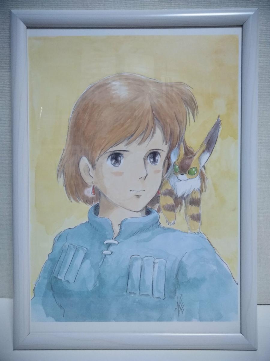 宮崎駿 風の谷のナウシカ 額入りポスター  ⑨ 32㎝×23㎝ グッズの画像