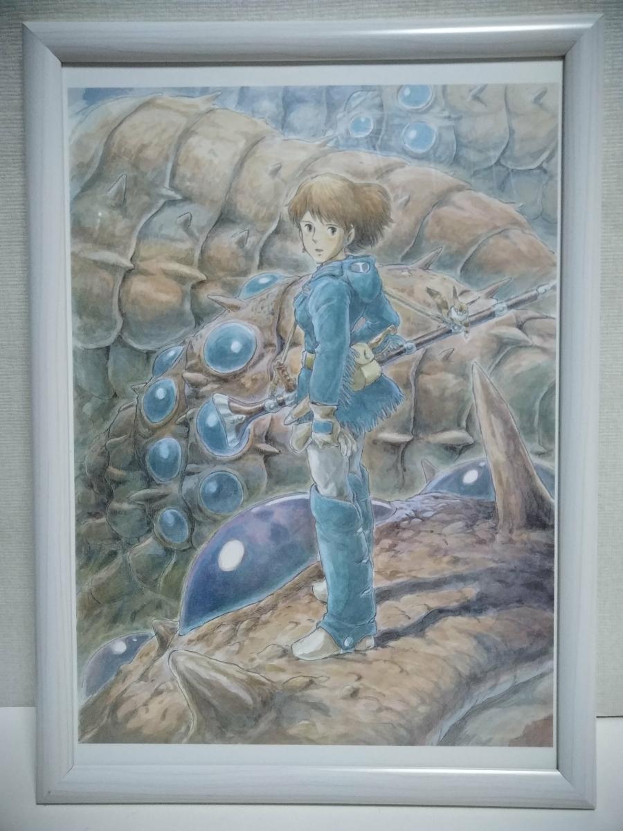 宮崎駿 風の谷のナウシカ 額入りポスター ⑩ 32㎝×23㎝ グッズの画像