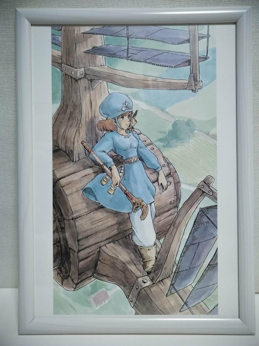 宮崎駿 風の谷のナウシカ 額入りポスター (11)32㎝×23㎝  グッズの画像