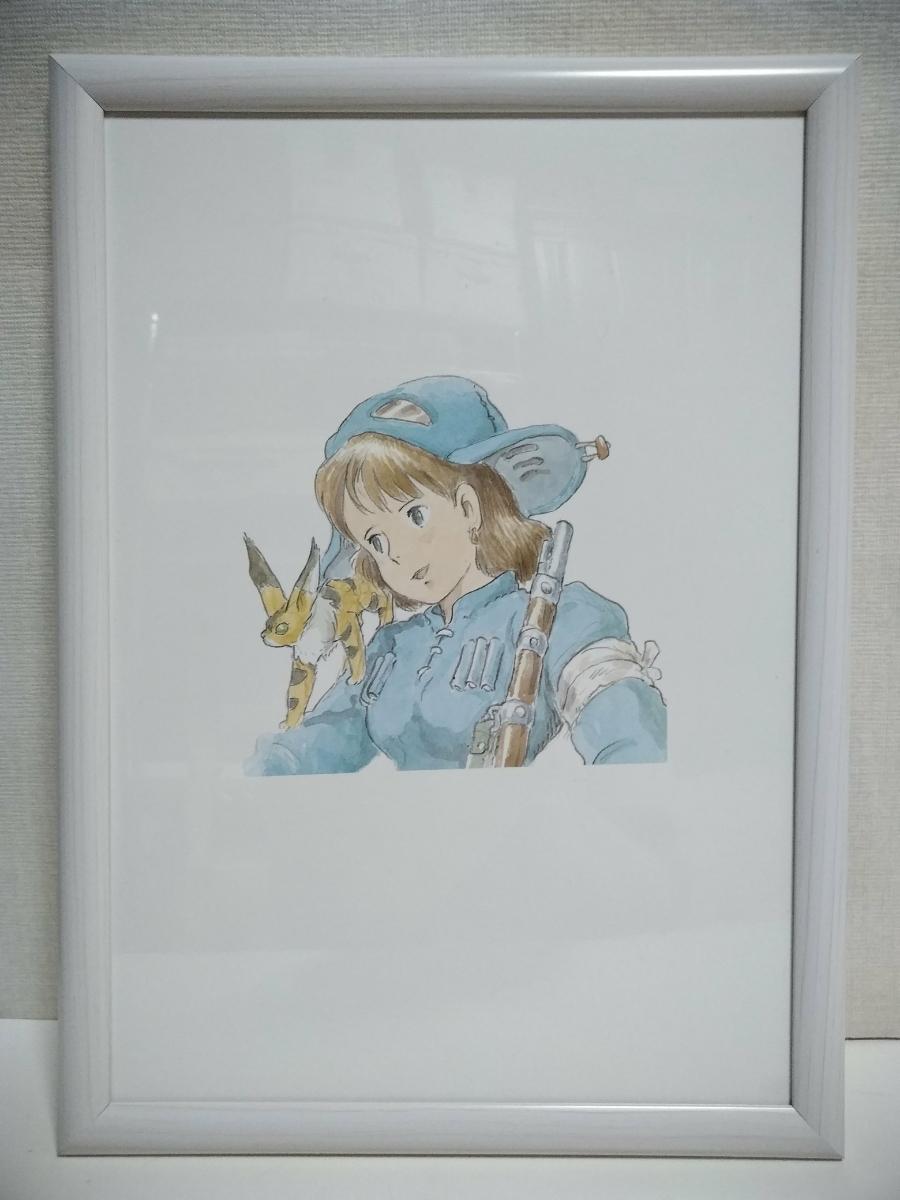 宮崎駿 風の谷のナウシカ 額入りポスター (14)32㎝×23㎝ グッズの画像