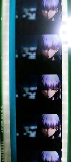 劇場版 Fate/stay night[Heaven's Feel] 6週目 入場者特典 フィルム 間桐桜 衛宮士郎 セイバー_画像2