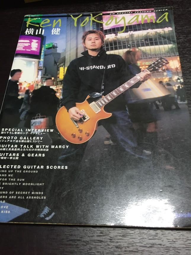 ムック 横山健 KEN YOKOYAMA スコア ハイスタ Hi-STANDARD