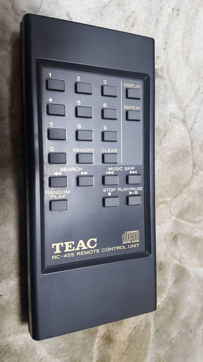 TEAC CDプレーヤー用リモコン RC-455 ジャンク_画像1