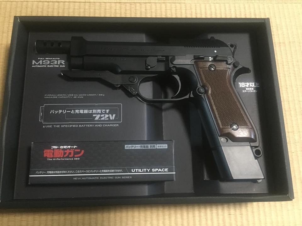 東京マルイ電動ガン M93R フルセット 美品 送料込み