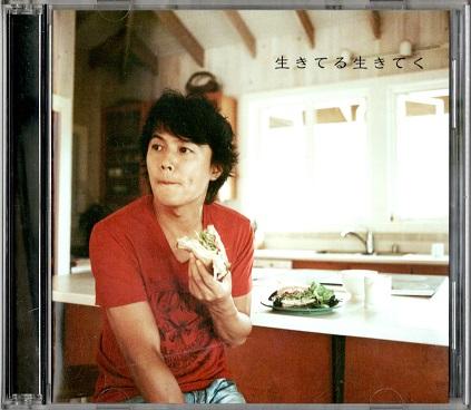 ■福山雅治■CD/『生きてる生きてく』/2012年作品/【初回限定】CD+LIVE DVD/井上鑑 !!_画像1