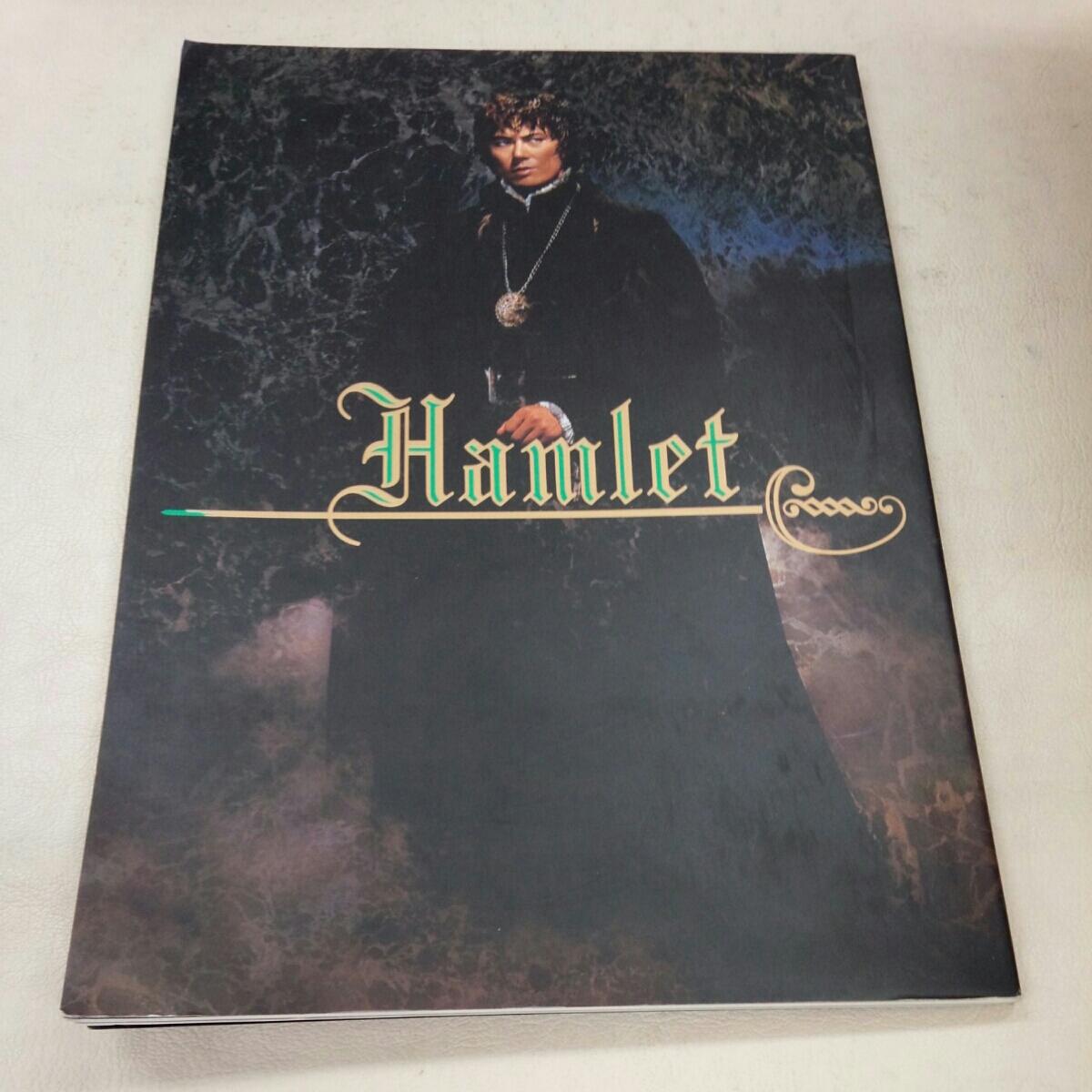 L4/ハムレット