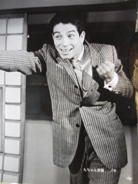 希少品 古い 1962年 松竹映画 スチール写真 「九ちゃん音頭」その2  出演:坂本九、桑野みゆき、森山加代子、水木涼子、渡辺ともこ、他 _画像3