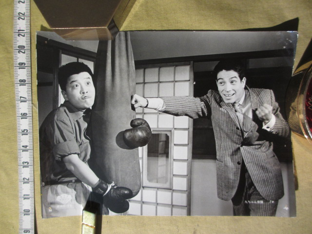 希少品 古い 1962年 松竹映画 スチール写真 「九ちゃん音頭」その2  出演:坂本九、桑野みゆき、森山加代子、水木涼子、渡辺ともこ、他