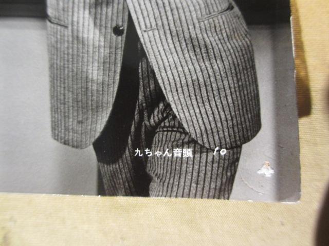希少品 古い 1962年 松竹映画 スチール写真 「九ちゃん音頭」その2  出演:坂本九、桑野みゆき、森山加代子、水木涼子、渡辺ともこ、他 _画像4