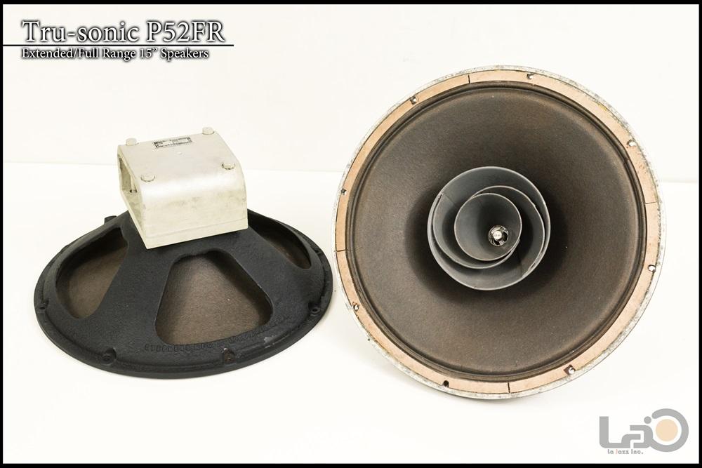 Tru-sonic Trusonic P52FR フルレンジ・スピーカー + 純正15インチユニット専用キャビネット ペア_画像8