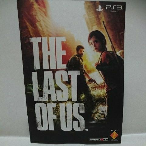 【非売品・希少品】ps3 The Last of Us チラシ パンフレット ラストオブアス