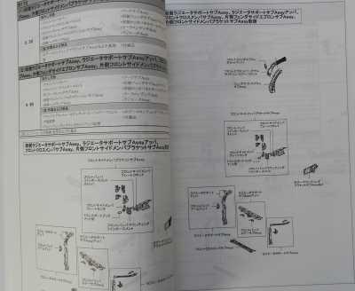 【即決】構造調査シリーズ/ダイハツ アルティス AXVH70N 系  j-801_画像2