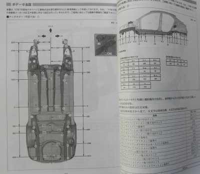 【即決】構造調査シリーズ/ダイハツ アルティス AXVH70N 系  j-801_画像3