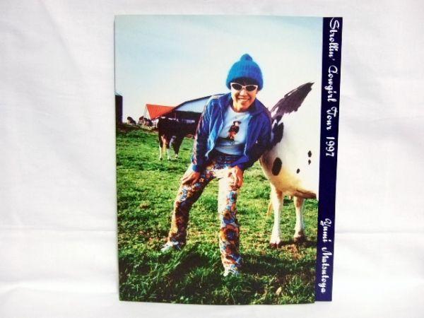 ユーミン(松任谷由実)★Cowgirl '97ツアーパンフレット  付録CD-ROM付 *送料450円(ゆうメール)