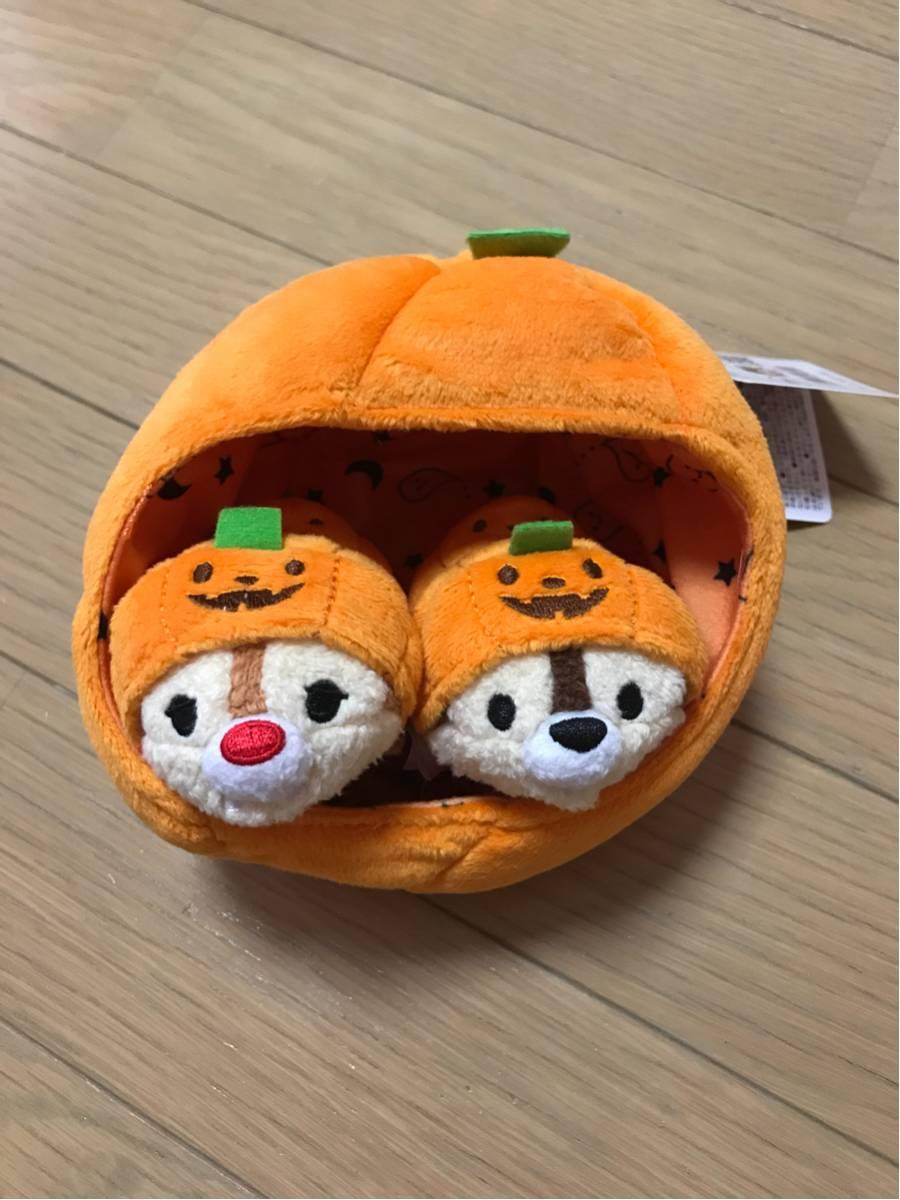 【新品・タグ付】ツムツム ハロウィン チップ&デール かぼちゃセット ディズニーグッズの画像