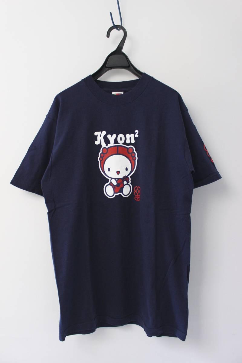 小泉今日子  オトコのコ オンナのコ サンリオコラボTシャツ キョンキョン 96年 ネイビー 美品