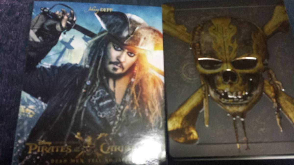 パイレーツ・オブ・カリビアン/最後の海賊 MovieNEXプラス3Dスチールブック ブルーレイ3D+ブルーレイ+DVD