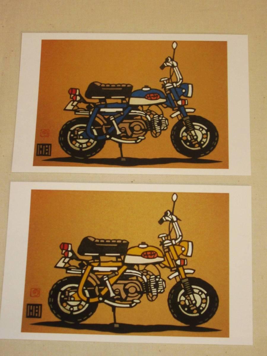 ホンダ・モンキーシリーズ切り絵のポストカード☆Z50M×2☆Z50Z(黄・青)☆Z50J・CZ100☆オートバイ☆メッセージカード_画像3