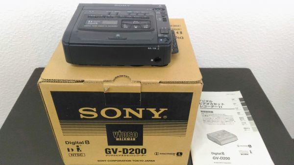 ソニー(SONY)のデジタルビデオカセットレコーダー GV-D200(8mmビデオ)その1 再生可能品です。