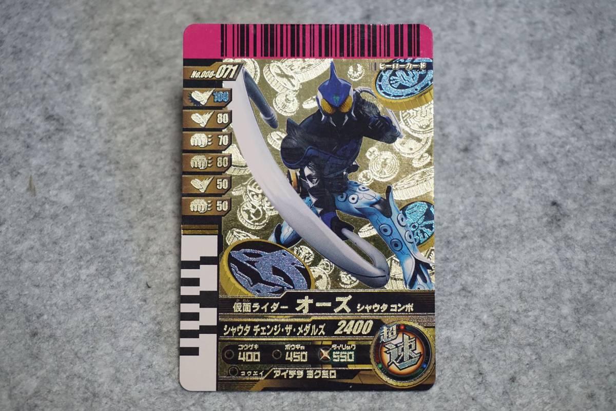 《レアあり》 DXディケイドライバー対応 ガンバライドカード 劇中 ディケイドカード など 仮面ライダーオーズ,電王~_画像4
