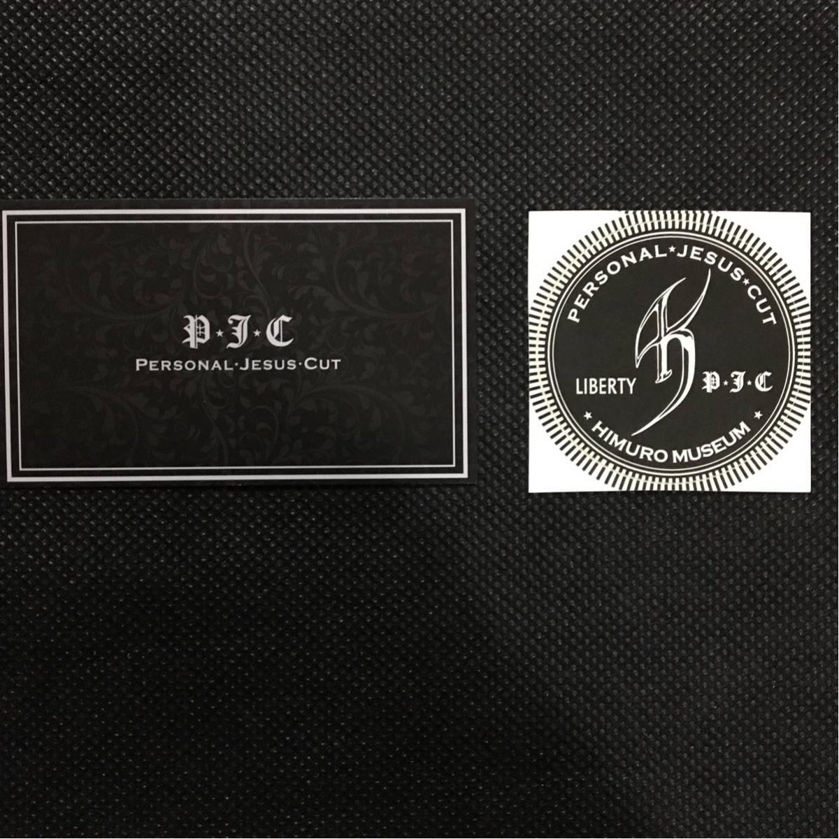 氷室京介 PERSONAL JESUS CUT ステッカー 名刺 セット PJC 非売品 シール カード