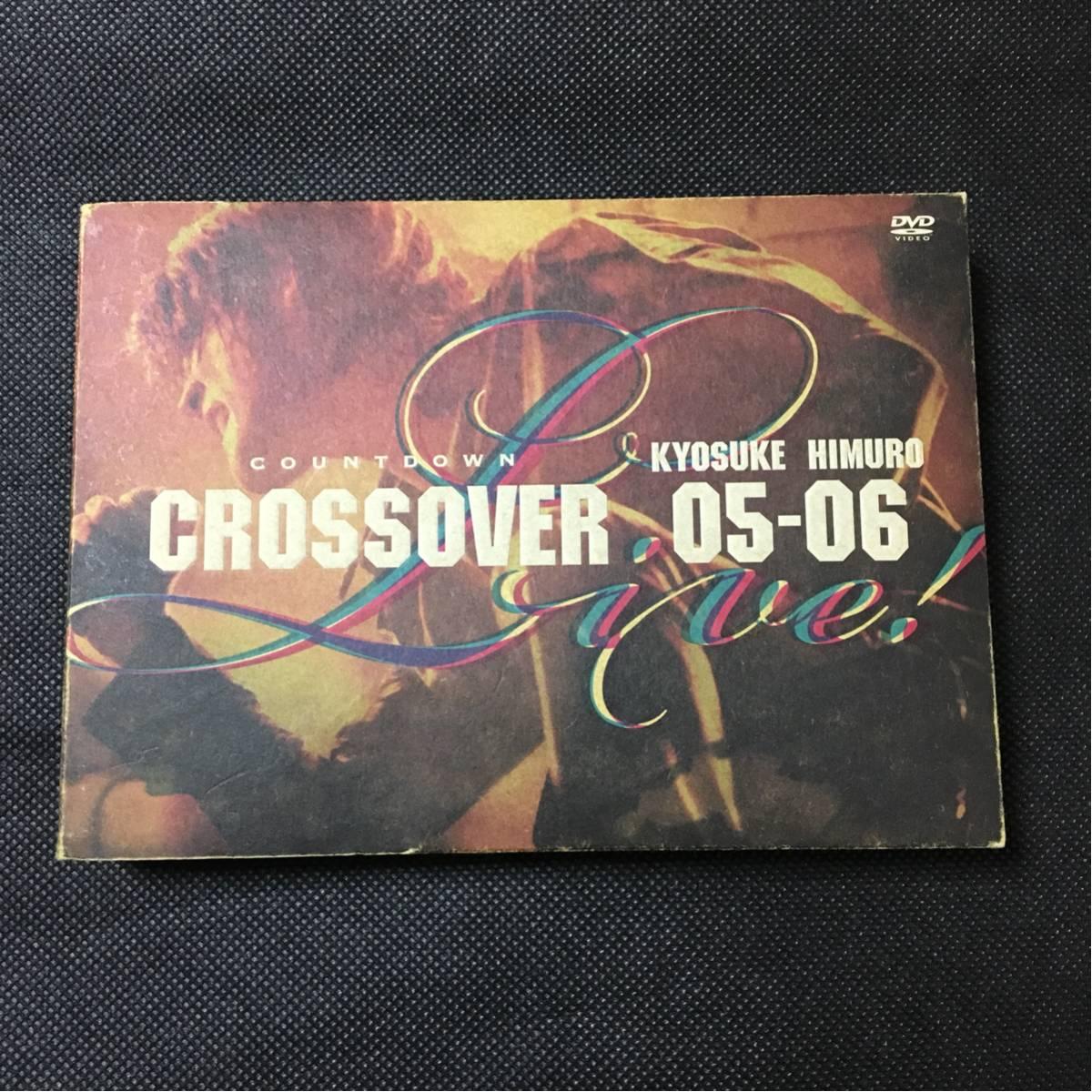 氷室京介 DVD 4枚組 KYOSUKE HIMURO COUNTDOWN LIVE CROSSOVER 05-06 1st STAGE / 2nd STAGE