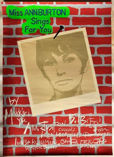 MISS ANN BURTON Sings For You By もっきりや ライブ告知ポスター 貴重!